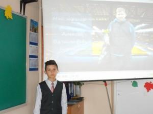 Николаев К. влюблен в футбол